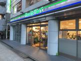 ファミリーマート 渋谷キャットストリート店