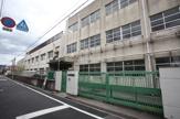 菱屋西小学校