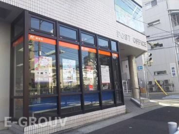 神戸深江郵便局の画像1