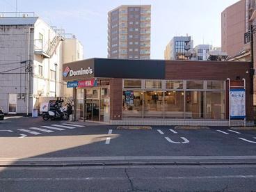 ドミノピザ・西八王子店の画像1