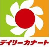 デイリーカナートイズミヤ南田辺店の画像1