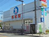 西松屋 針中野店