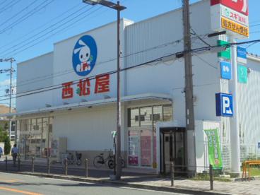 西松屋 針中野店の画像1