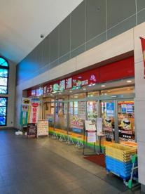 ぎょうざの満州 坂戸駅店の画像1