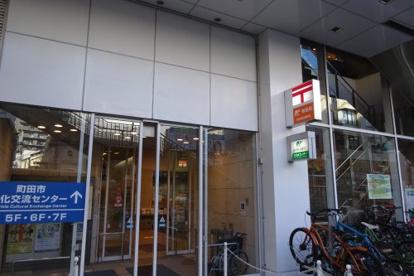 町田駅前郵便局の画像2
