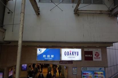 小田急 町田駅の画像1