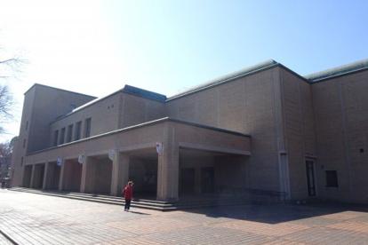 町田市立国際版画美術館の画像1