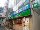 モスバーガー蒲田西口店