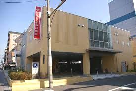 中野休日急病診療所の画像1