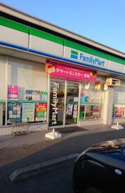 ファミリーマート 伊勢崎波志江町店の画像1