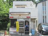 成城警察署 千歳台交番