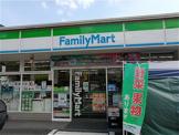 ファミリーマート 東京成徳学園前店