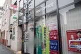 世田谷瀬田郵便局
