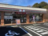 セブン-イレブン 世田谷千歳郵便局前店