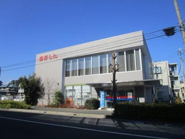 青木信用金庫 南浦和支店の画像1