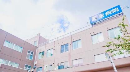鳳永病院の画像1
