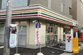 セブン-イレブン 草加谷塚1丁目店