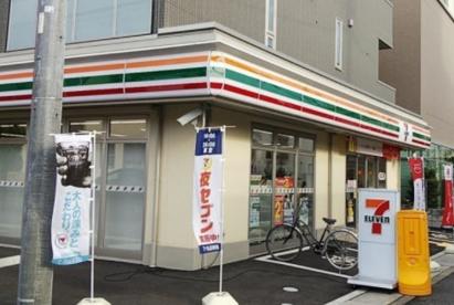 セブン-イレブン 草加谷塚1丁目店の画像1