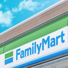 ファミリーマート 東くみの木一丁目店の画像1