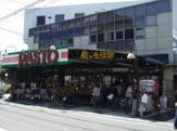 SUPERMARKET Sunplaza(スーパーマーケットサンプラザ) パスト金剛店