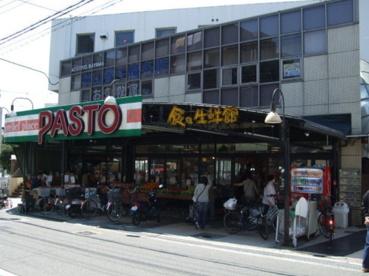 SUPERMARKET Sunplaza(スーパーマーケットサンプラザ) パスト金剛店の画像1