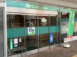 大垣共立銀行柳津支店の画像1
