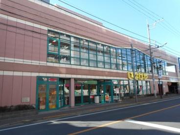 いなげや東大和店の画像1