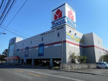 ヤマダ電機 テックランド東大和店の画像1