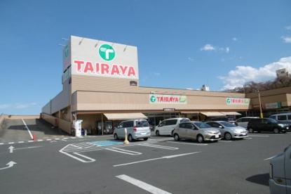 エコス TAIRAYA(たいらや) 奈良橋店の画像2