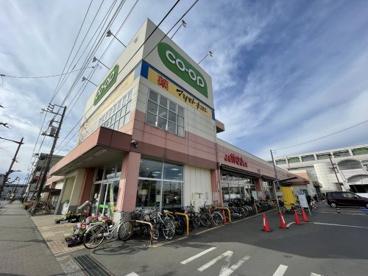 コープみらい コープ上北台店の画像1