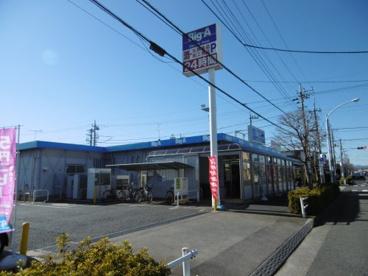 ビッグ・エー 東大和奈良橋店の画像1