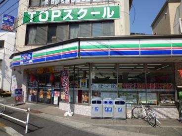 ローソン・スリーエフ 東大和市駅前店の画像1