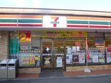 セブンイレブン 東大和立野4丁目店の画像1