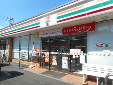 セブンイレブン 東大和上北台3丁目店の画像2