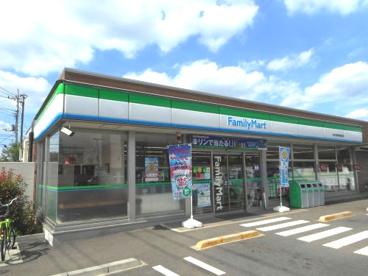 ファミリーマート 東大和新青梅街道店の画像1