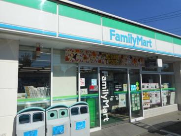 ファミリーマート 東大和上北台店の画像1