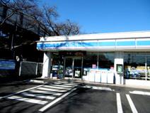 ローソン 西武武蔵大和駅前店