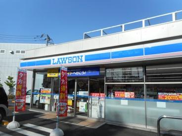 ローソン 東大和新堀三丁目店の画像1