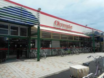 Olympic村山店の画像2