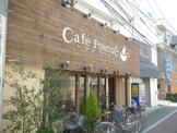Cafe Pousse
