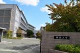 私立関西大学堺キャンパス