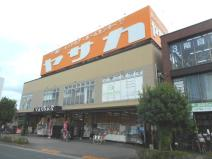 ヤサカ 東大和店