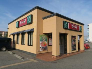 なか卯 垂水海岸通店の画像1
