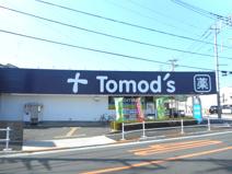 トモズ 東大和店