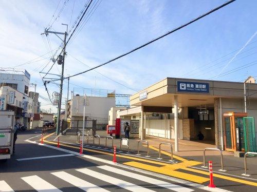 阪急 富田駅の画像