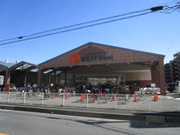 MEAT Meet 白幡店の画像1