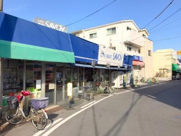 サボイ 津之江店の画像1