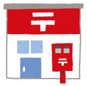 川越脇田郵便局の画像1