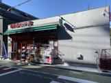 まいばすけっと北新宿2丁目店