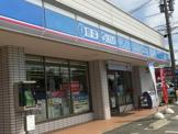 ローソン 玉津町田中店